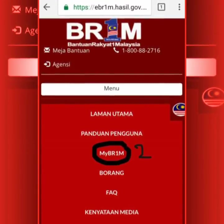 Cara mudah Semak Keputusan eBR1M by android