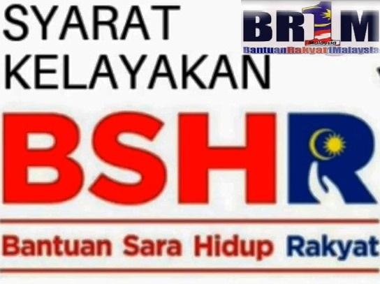 Bantuan Sara Hidup BRIM 2020 Register