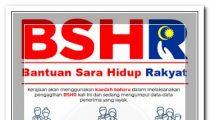 Tarikh Kemaskini Bantuan Sara Hidup (BSH) 2020 Online