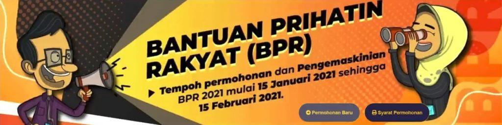 Kemaskini Maklumat BSH 2021